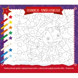 Wesoła Zgraja Świętego Mikołaja 6-8lat